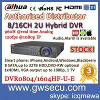 hot selling Dvr 8ch Full 960h Dvr 2u h.264 4/8/16ch standalone 960h hybrid cctv dvr dahua DVR1604HF-U-E turkish language