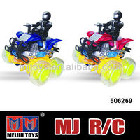 Toy Hobby 360 Degrees King Motor