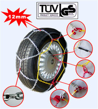 KN 12mm Car Snow Chains with TUV/GS and Onorm V5117 Group 40
