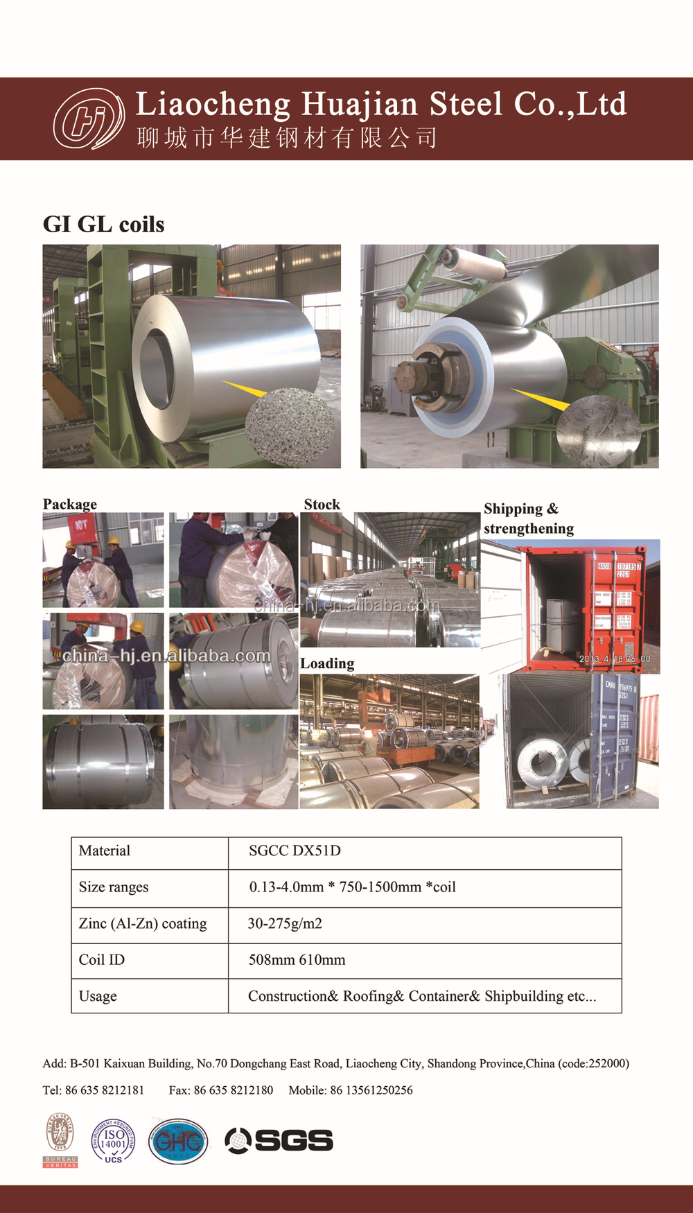 gi galvanized steel coils zinc coating 60g/m2