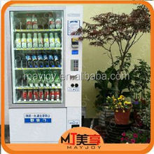 China made Hi-tech Smart hot selling high quality zanussi coffee vending machine