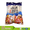 Gravure Printing Customized Strong Sealing High Barrier Sea Food/Frozen Food Packing Vacuum Bag