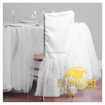 2016 new design organza table skirt and chair cover wedding chair cover sash chair caps