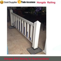 PVC Railing With White Color from Hongda /PVC And Steel Railing /PVC Handrail