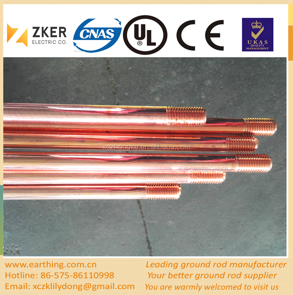 grounding device used copper bonded cold-rolled steel connecting rod