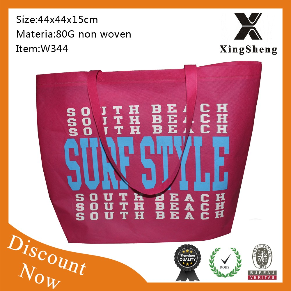 hot sale cheap ultrasonic non woven shopping bag dry cleaning non woven garment bags