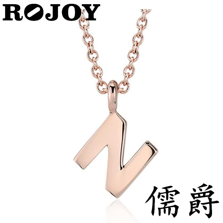 New Style Custom Name Letter <strong>N</strong> Words Magnetic Jewelry Chain Necklaces