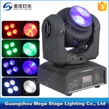 12w 4in1 wash and beam effect two side mini led moving head
