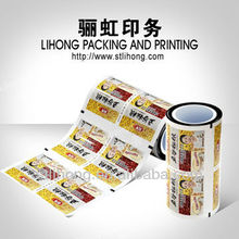 customer printing snack roll automatic machine food packing film for powder