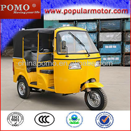 2013 Hot Cheap Good Popular Bajaj Three Wheel Motorcycle
