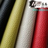 IPU Textile And Leather Product Pu