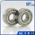 China High quality 695 ball bearings stainless steel bearing 5x13x4mm 695 bearing