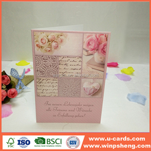 Chinese royal handmade luxury wedding invitation card
