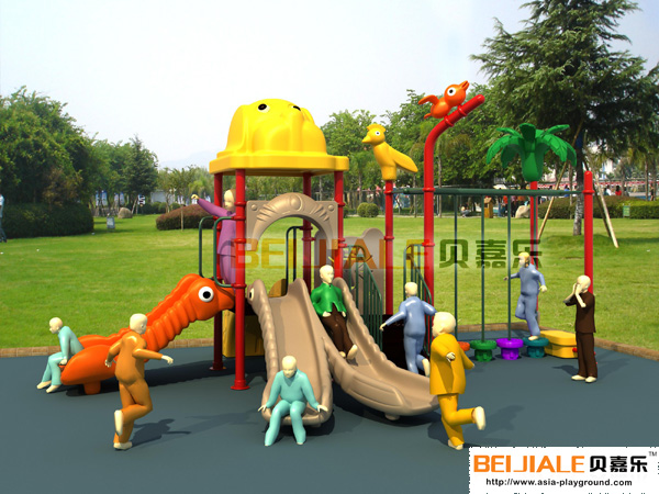 2014 Kids Outdoor Equipment ZP-076