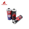 /product-detail/empty-butane-bottle-cooling-gas-can-cassette-stoves-62039033212.html