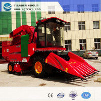 agricultural harvesting equipment