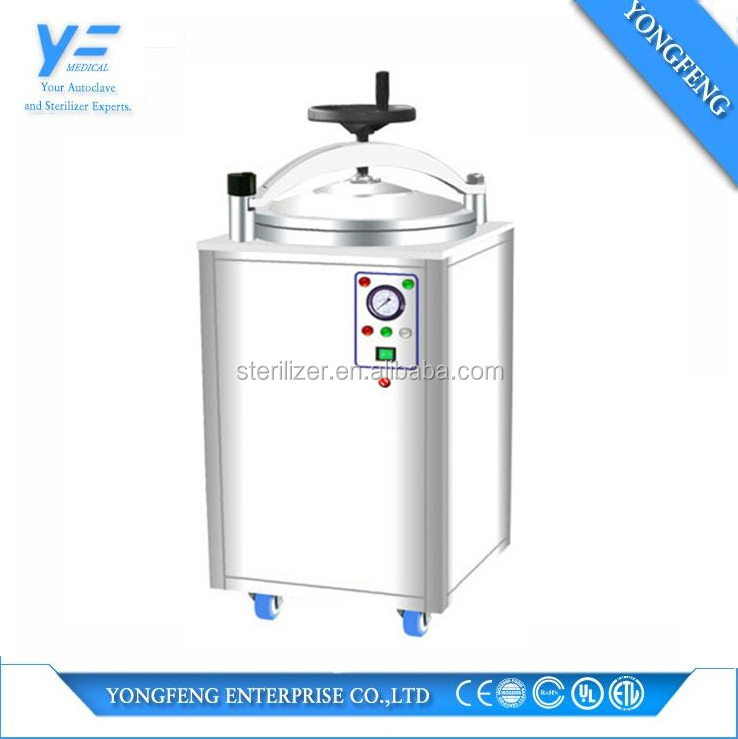 75L Stainless Steel Medical Equipment Sterilization