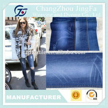 JF-V948 cotton spandex stripe denim black fabric for shirt