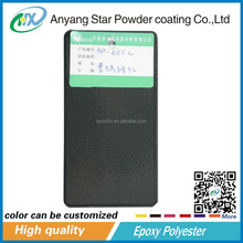 thermosetting&sealant ral 9005 black epoxy polyester for powder coating