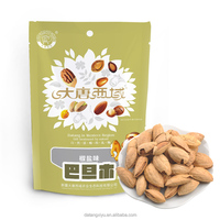 Chinese badam almond in shell with QS standard
