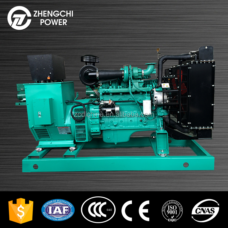 Small volume diesel generator price in india