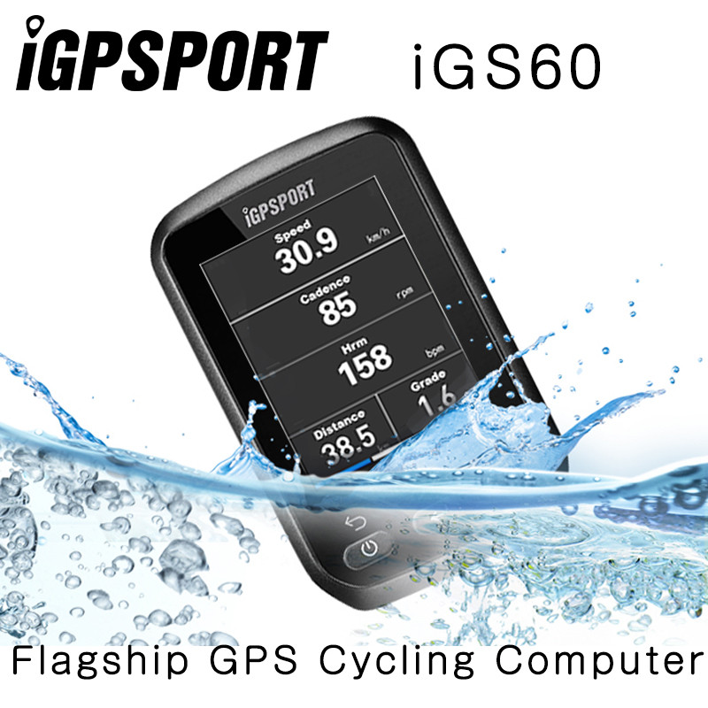 Bike computer wireless iGS60 from iGPSPORT exercise bike speedometer