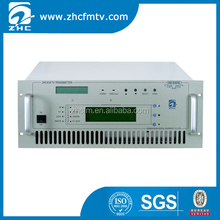 50W digital low power tv transmitter