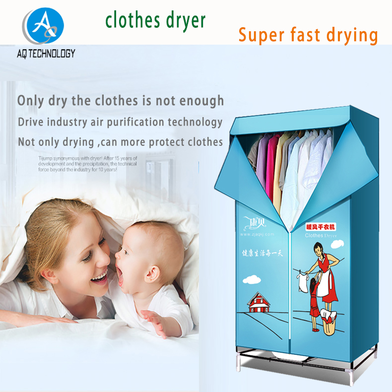electric air clothes dryer machine home use portable square clothes dryer portable