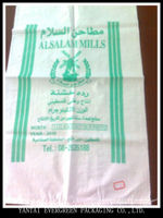 Recycled high quality sugar bags price per ton