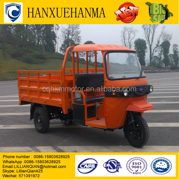 Flatbed LIFAN 300cc passenger tricycle with semi-closed cabin