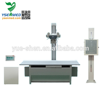 Radiographic 500ma digital high frequency x ray equipment price