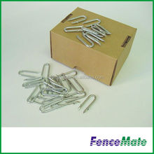 Electric Fence U-Shaped Staple