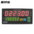 FH8 6 Digits LED Preset Counter Meter Counting Meter Length counter,Pulse counter