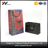 High Quality custom paper bag for gift packaging