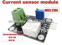 Current sensor wcs2705 0-7.5A DC current sensor overcurrent / short-circuit detection module