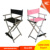 New Design used cheap portable aluminum folding director chair