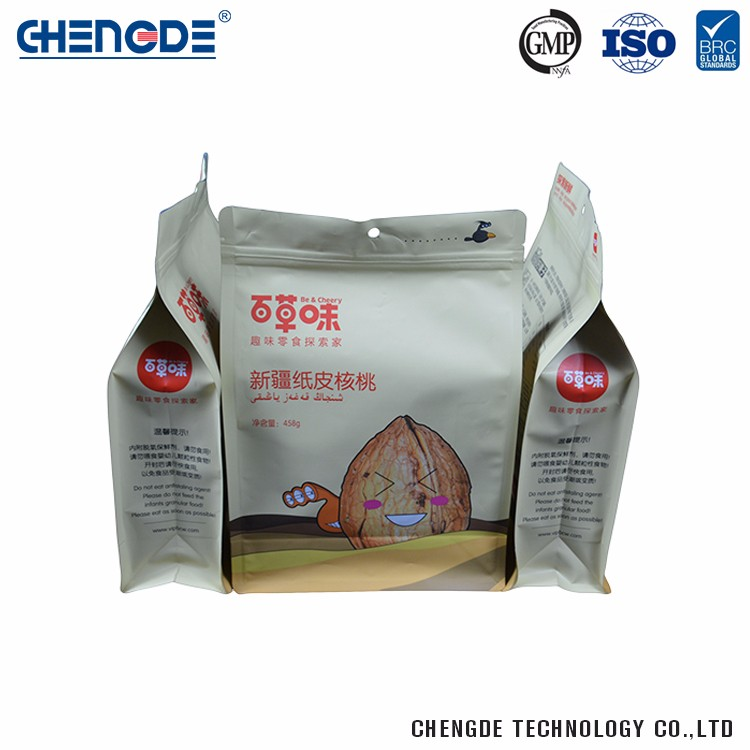 Wholesale Reusable Vacuum Widely Used Food Package Bag