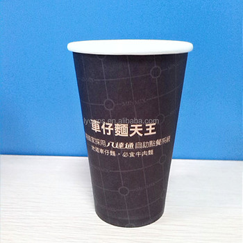 16oz company shop custom logo printed paper cups for fruits coffee