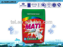 low foam easy rinsing laundry detergent & washing powder manufacturing plant