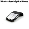 Foldable Wireless Mouse 2.4GHZ Arc Touch Wireless Touch Optical Mouse Made in China