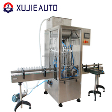 high precision automatic filling machine coconut oil bottle packing machine
