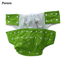Wearing AIO Nappy Inconvenience Adult Cloth Diaper