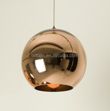 cheap chinese hanging disco ball lamp