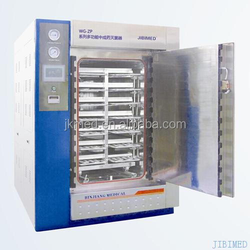 medicine machine sterilizer for operating room