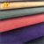 Microfiber Polyester Chenille Velour Car Upholstery Fabric