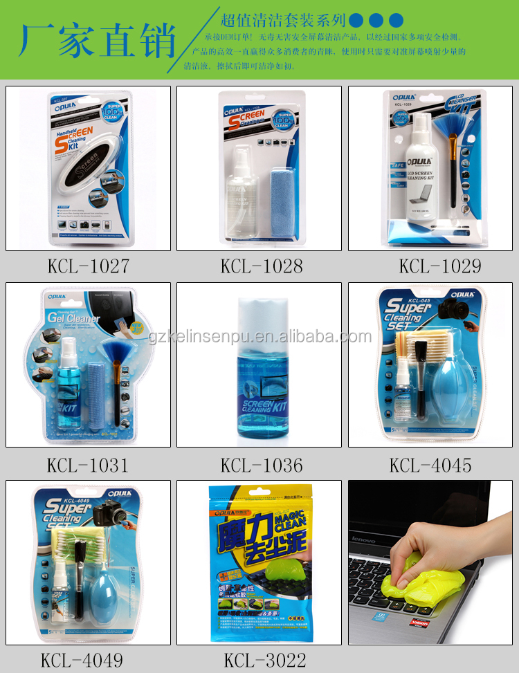 KCL-1028 cheapest price cleaning kit for lcd screen