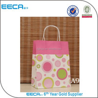 New paper kraft bag with logo print/used paper bag making machine in China