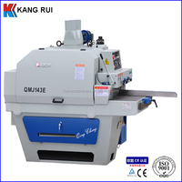 High quality solid wood electric scroll log saw QMJ143E