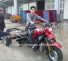 2-3Ton Five Wheel cargo motorcycle