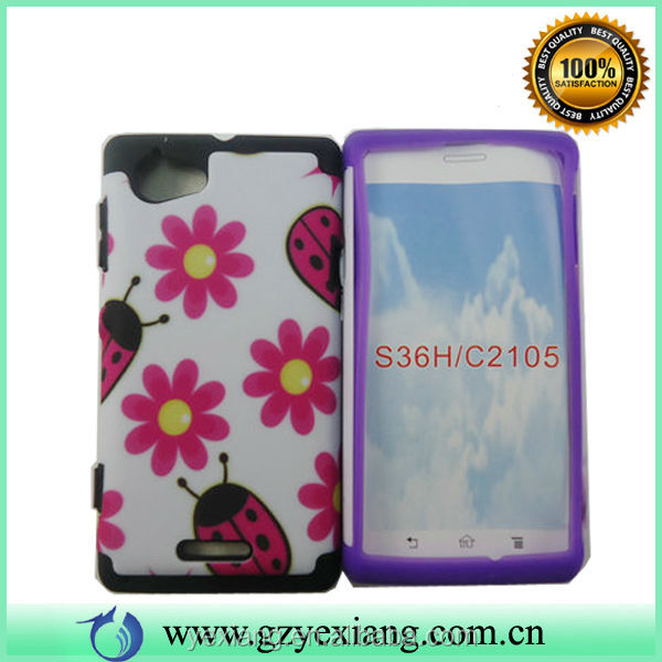 Custom Design Hybrid Case For Sony Xperia L S36h C2105 C2104 Back Cover